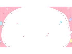 五��粉色可�劭ㄍ�PPT�框背景�D片