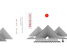 黑白线条古典图案背景艺术设计中国风PPT模板