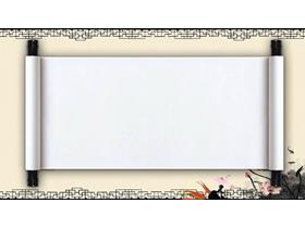 五张卷轴水墨中国风古典PPT背景图片