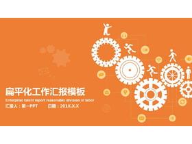 橙色底色白色齿轮背景的工作总结汇报PPT模板