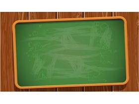 卡通黑板幻灯片背景图片