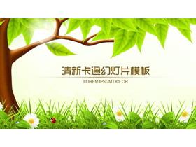 清新绿树草地背景的卡通龙8官方网站