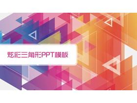 彩色炫彩时尚三角形背景PPT模板免费下载