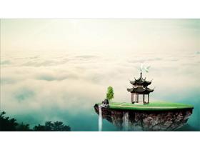云海仙境幻灯片背景图片
