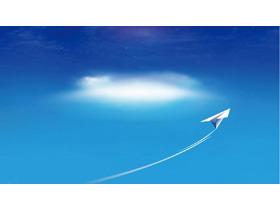 四张蓝天白云纸飞机PPT背景图片