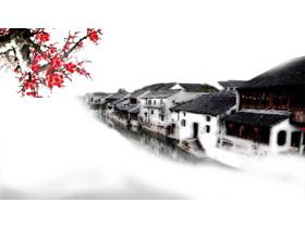五张水墨江南小镇PPT背景图片