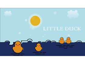 可爱MBE风格的卡通小黄鸭PPT中国嘻哈tt娱乐平台