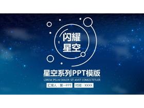 简洁蓝色星空背景的新年工作计划永利皇宫436.com