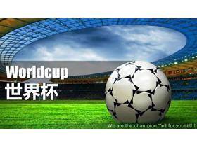 足球绿茵场世界杯主题平安彩票官方开奖网