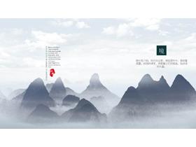 蓝色飘逸远山背景的禅茶一味主题龙8官方网站
