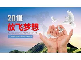 双手放飞白鸽背景的新年工作计划PPT模板