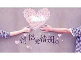 紫色浪漫情�H�矍橄��PPT模板