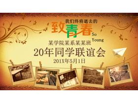 岁月感老照片背景的20周年同学聚会PPT中国嘻哈tt娱乐平台