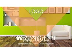 绿色调的室内设计展示平安彩票官方开奖网