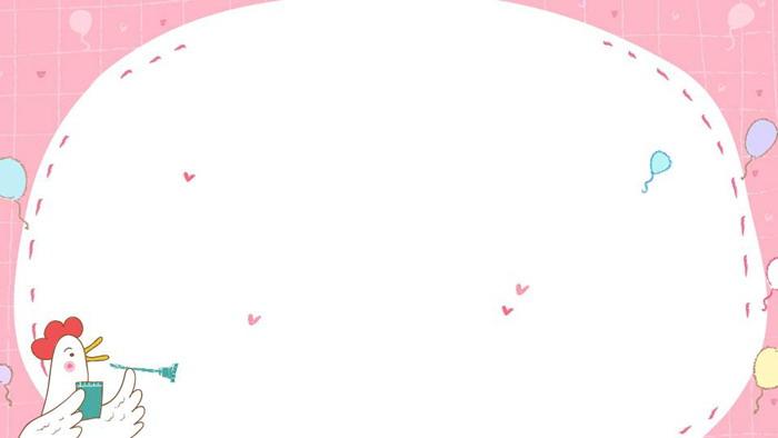 五张粉色可爱卡通ppt边框背景图片