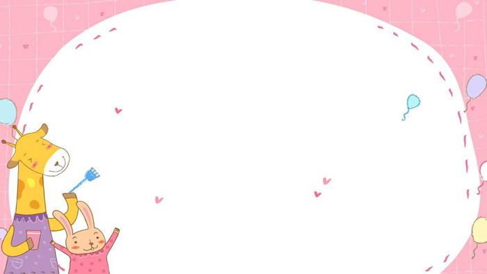 关键词:粉色卡通ppt背景图片,可爱小动物powerpoint边框背景图片,.