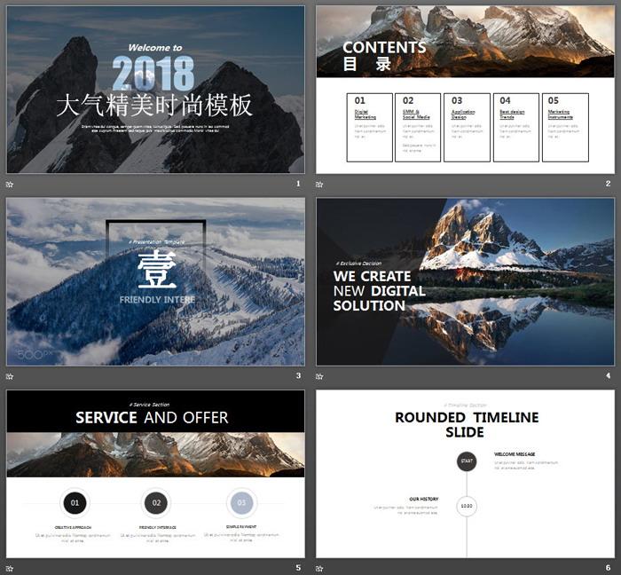 欧美自然风景图片排版设计PPT模板