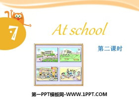 《At school》PPT�n件