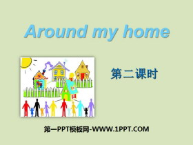 《Around my home》PPT�n件