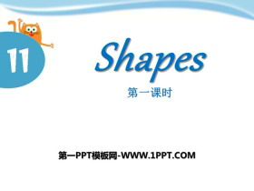 《Shapes》PPT