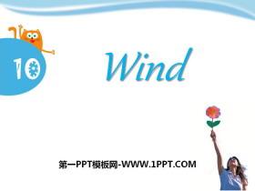 《Wind》PPT