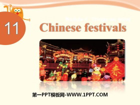 《Chinese festivals》PPT