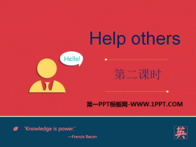 《Help others》PPT�n件