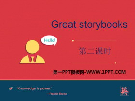 《Great storybooks》PPT�n件