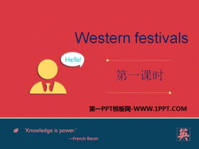 《Western festivals》PPT