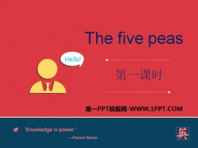 《The five peas》PPT