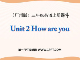 《How are you?》PPT教学课件下载