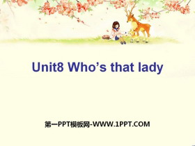 《Who's that lady?》PPT课件