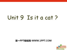 《Is it a cat》PPT�n件