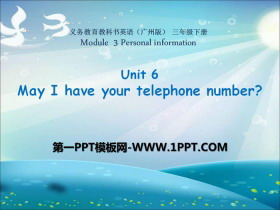 《May I have your telephone number?》PPT课件