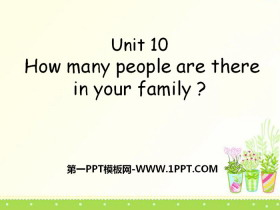 《How many people are there in your family?》PPT