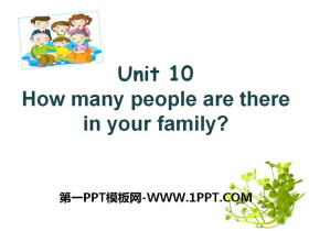 《How many people are there in your family?》PPT课件
