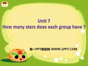 《How many stars does each group have》PPT