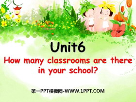 《How many classrooms are there in your school》PPT