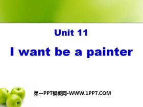 《I want to be a painter》PPT课件
