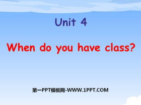 《When do you have class?》PPT