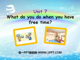 《What do you do when you have free time?》PPT