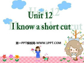 《I know a short cut》PPT