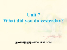 《What did you do yesterday?》PPTtt娱乐官网平台