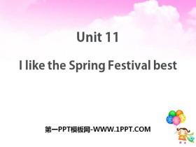 《I like the Spring Festival best》必发88