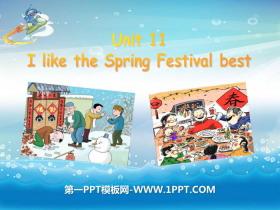 《I like the Spring Festival best》必发88课件