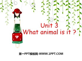 《What animal is it?》PPT