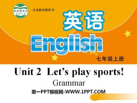 《Let's play sports》GrammarPPT