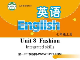 《Fashion》Integrated skillsPPT