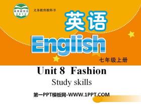 《Fashion》Study skillsPPT