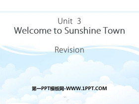 《Welcome to Sunshine Town》RevisionPPT